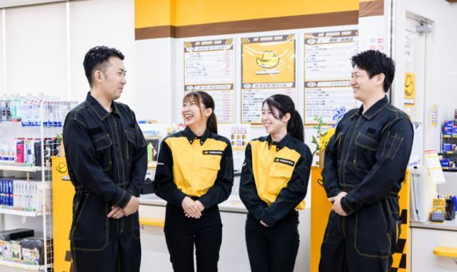 イエローハット佐野富岡店の画像・写真