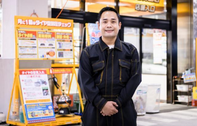 イエローハット福知山店の画像・写真