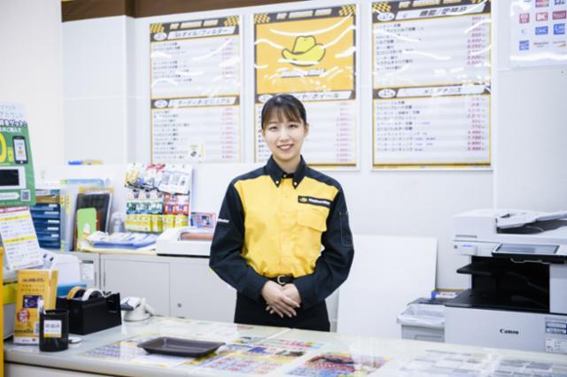 イエローハット岡山新保店の画像・写真