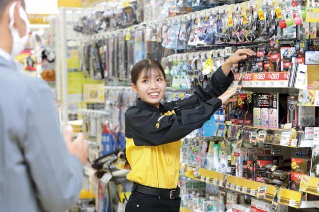 イエローハット四日市店の画像・写真